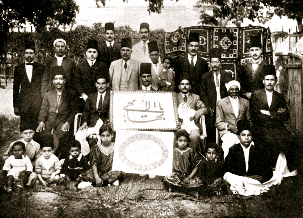 Baha'is in Ismailia, Egypt 1926